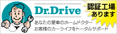 Dr.Drive