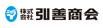 株式会社弘善商会