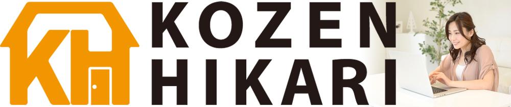 KOZEN HIKARI